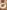 Fränkisches Schäufele mit Sauerkraut und Kloß auf weißem Teller und rustikalem Holztisch.